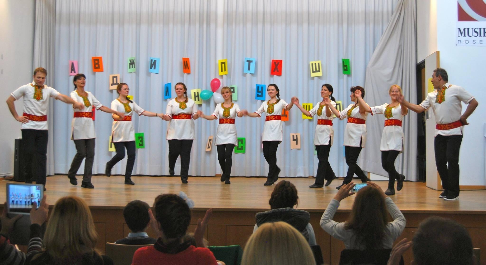 """Танцова група """"Нестинарка"""" – Розенхайм"""