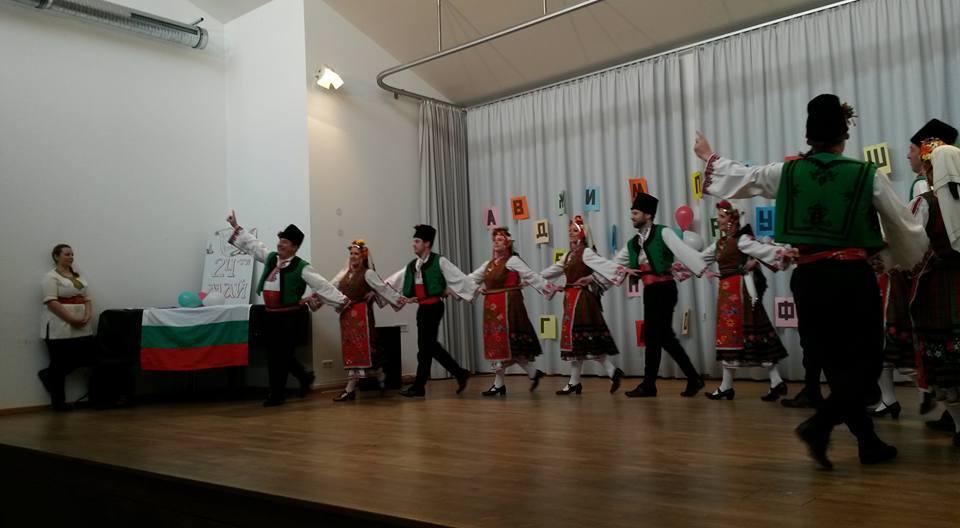 "24-ти май с Ансамбъл ""Лазарка"" в Розенхайм"