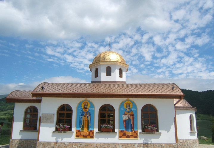 Параклиса Св.Св. Константин и Елена – Мирково