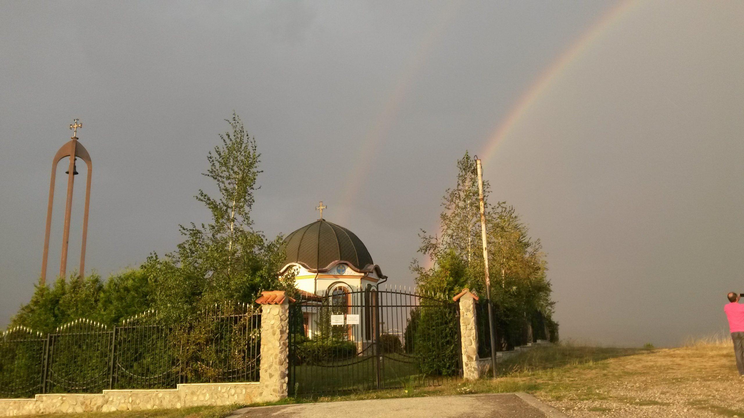 Параклис Света Петка – Чавдар